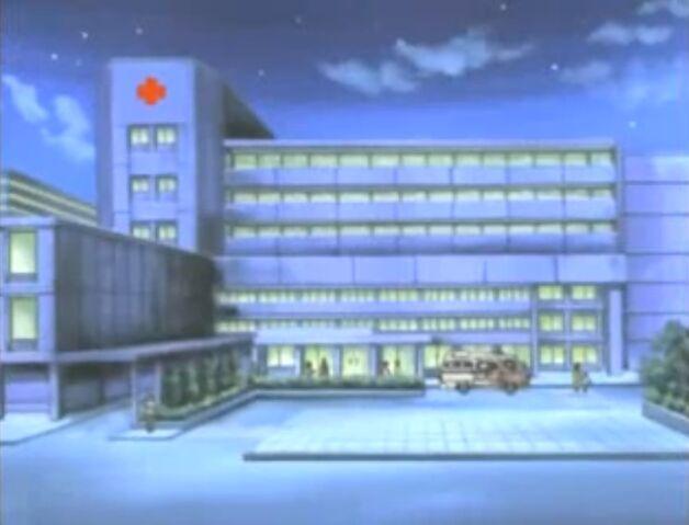 File:Yonezato Hospital.jpg