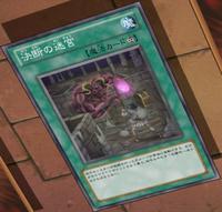 LabyrinthofDecisions-JP-Anime-ZX