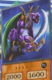 PantherWarrior-EN-Anime-DM
