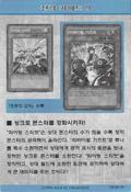 StrategyCard9-DP08-KR