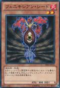 PhoenixianSeed-DE03-JP-C