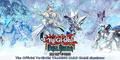 DuelArena-WinterBackground.png