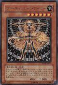 FortuneLadyEarth-SOVR-JP-R