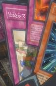 SecretBarrel-JP-Anime-5D