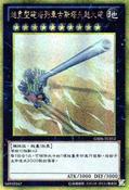 SuperdreadnoughtRailCannonGustavMax-GS06-TC-GScR