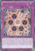 CubicMandala-MVP1-KR-UR-1E