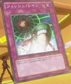 FishRain-JP-Anime-ZX