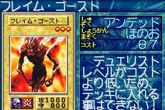 File:FlameGhost-GB8-JP-VG.png