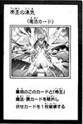 FrostBlastoftheMonarchs-JP-Manga-AV