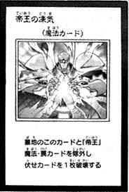 File:FrostBlastoftheMonarchs-JP-Manga-AV.png