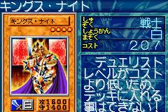 File:KingsKnight-GB8-JP-VG.png