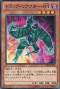 TrapReactorYFI-DE03-JP-C