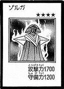 Zolga-JP-Manga