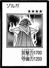 File:Zolga-JP-Manga.jpg