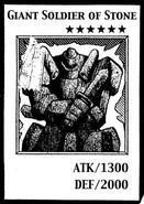 GiantSoldierofStone-EN-Manga-DM