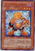 JunkSynchron-YSD4-JP-C