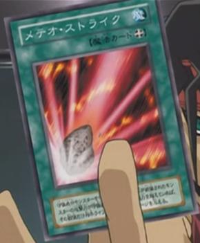 File:FairyMeteorCrush-JP-Anime-DM.png