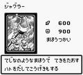 Genin-DM1-JP-VG.png