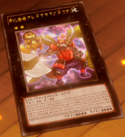 File:Number64RoninRaccoonSandayu-JP-Anime-ZX-Astral.png