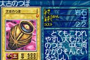AncientJar-GB8-JP-VG