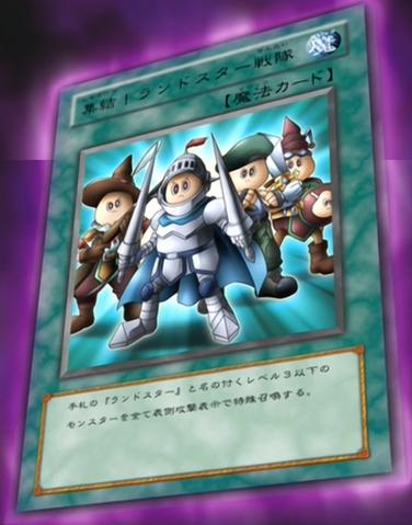 File:LandstarForces-JP-Anime-DM.png