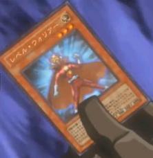 File:LevelWarrior-JP-Anime-5D.jpg