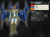 Number104Masquerade-JP-ZX-NC