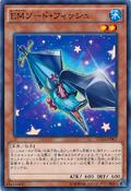PerformapalSwordFish-DUEA-JP-C