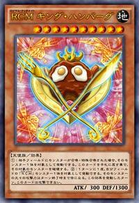 RoyalCookpalKingBurger-JP-Anime-AV