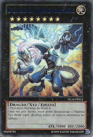 File:ThunderEndDragon-DL16-PT-R-UE-Blue.png