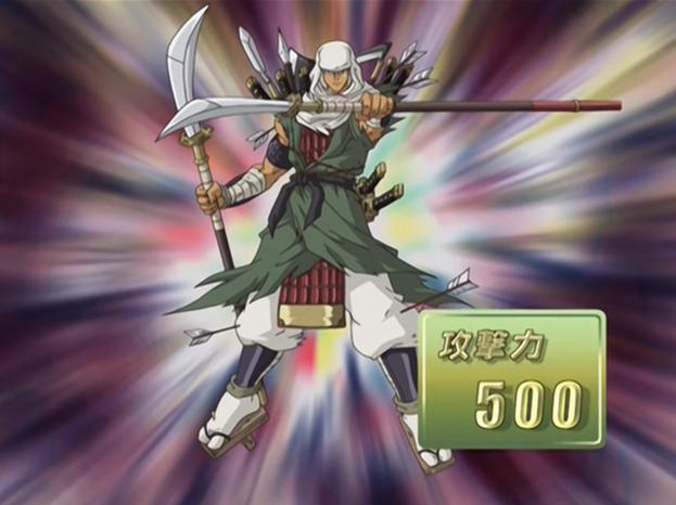 File:ArmedSamuraiBenKei-JP-Anime-GX-NC.png