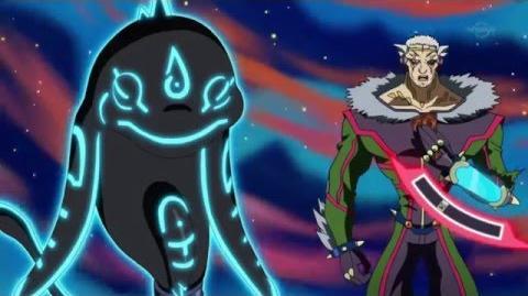 Earthbound Servant Geo Kraken