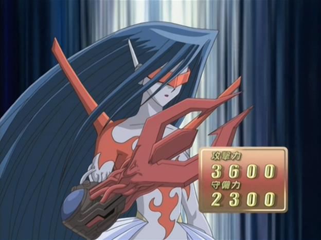 File:FusionWeapon-JP-Anime-GX-NC.png