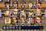 DDM DominoTournament.jp