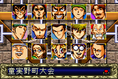 File:DDM DominoTournament.jp.png