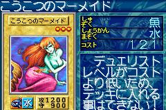 File:EnchantingMermaid-GB8-JP-VG.png