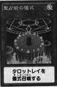 PredictionRitual-JP-Manga-DY