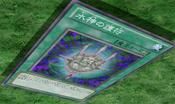 SeaLordsAmulet-JP-Anime-ZX