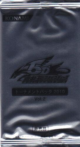 Tournament Pack 2010 Vol.2
