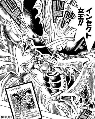 File:InsectQueen-JP-Manga-DM-NC.png