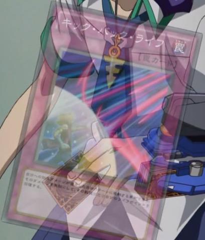 File:LifeRegeneration-JP-Anime-ZX.png