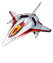 File:LordBritishSpaceFighter-DULI-EN-VG-NC.png