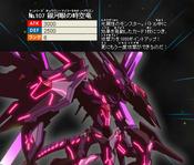 Number107GalaxyEyesTachyonDragon-JP-ZX-NC