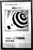 DragChute-JP-Manga-AV