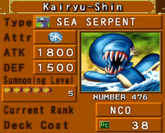 KairyuShin-DOR-EN-VG
