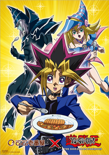 Yu-Gi-Oh! The Dark Side of Dimensions CoCo Ichibanya promotional card 2