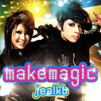 File:Makemagic album.jpg
