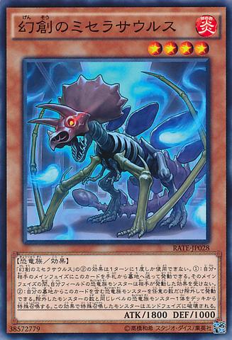 File:Miscellaneousaurus-RATE-JP-C.png