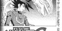 Yu-Gi-Oh! GX - Chapter 059