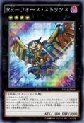 RaidraptorForceStrix-VP14-JP-OP